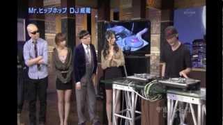 伝説の番組『ギルガメ』が2012年、ついに金曜夜11時LIGHTに復活! ...