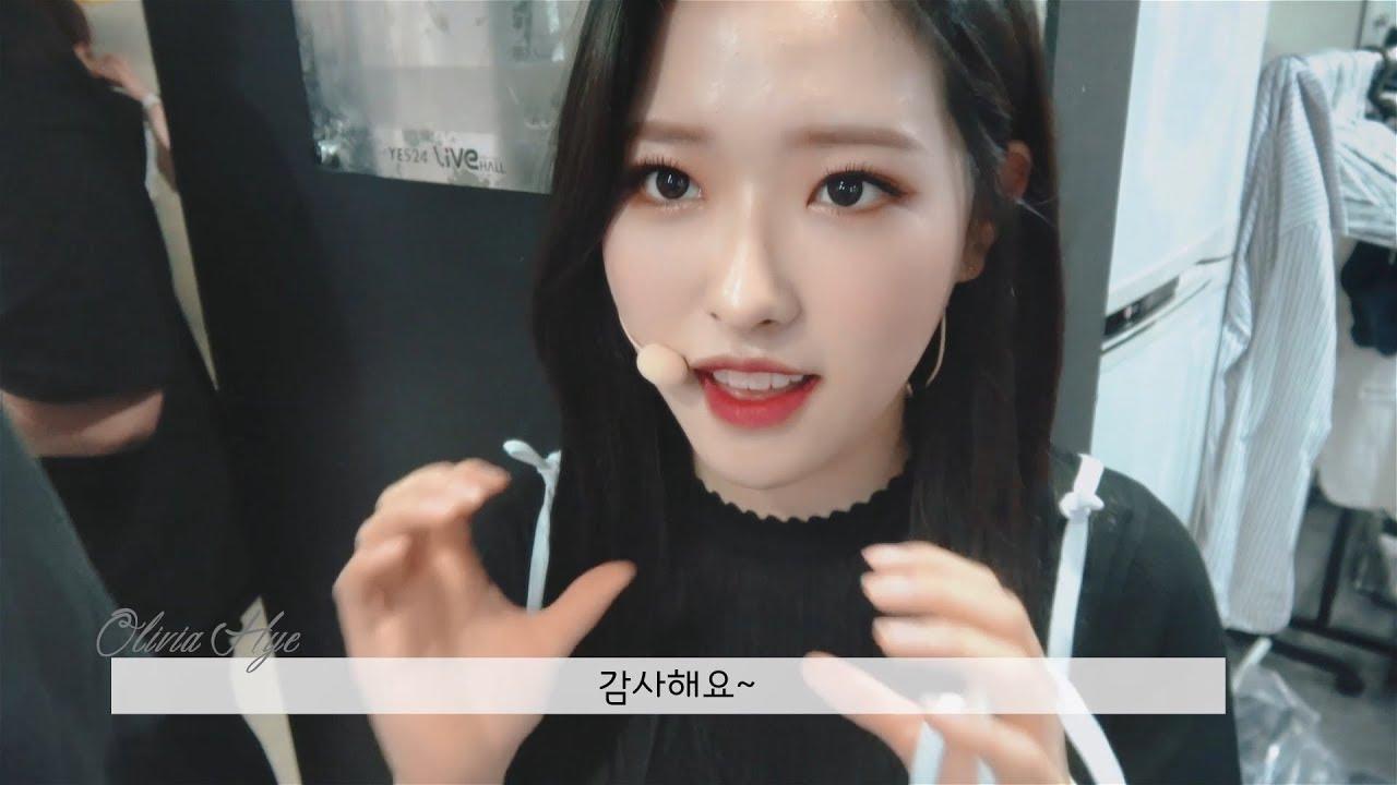 이달의소녀탐구 #369 (LOONA TV #369)