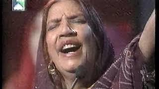 Reshma - Haiyyo Rabba - Khiraj - e - Tehseen