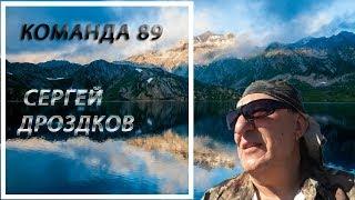 Евпатория п Мирный Крабья бухта Команда 89