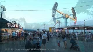 22.06.2017. Крым. Алушта сегодня: набережная, пляжи, Профессорский уголок