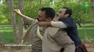 اهل الراية - خناقة رضا الحر مع الزلحف - قصي خولي - حسام الشاه