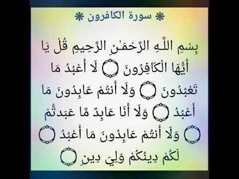 tafsir coran en arabe gratuit pdf
