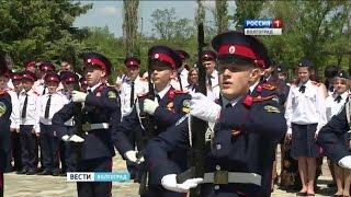 В Волгограде в казачьем кадетском корпусе состоялись торжества.