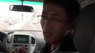 Обучение китайскому:D 18+