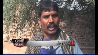 Crime Scene, 03 August 2015 Samaa Tv