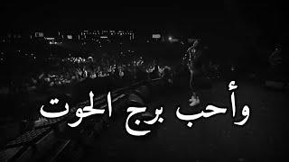 والله بحبك موت ♥♥):