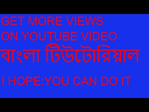 How To GET More Views On Youtube Video(Top_1)