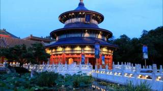 Epcot China Pavilion full Music  loop