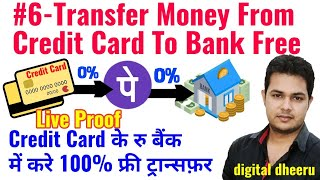 Transfer Money From Credit Card To Bank Free,Transfer Credit Card To Bank Free,