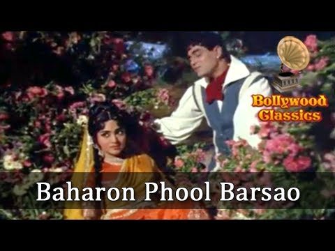 Baharon Phool Barsao - Suraj - Mohammed Rafi's Greatest Hindi Song - Shankar Jaikishan Songs