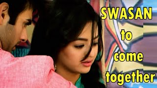 SWASAN to come together
