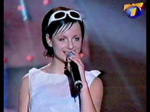 DEMO - ДЕМО – Солнышко (Песня Года 1999 Финал) (VHS Rip)