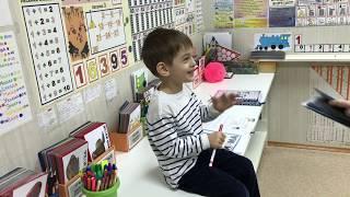Раннее развитие. ЮНЫЙ ЭРУДИТ - Георгий (3 года).