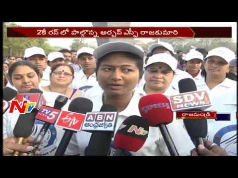 Urban SP Rajakumari Starts 2K Run For Women Empowerment In Rajahmundry    #WomensDay    NTV