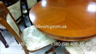 Столы обеденные круглые. Стол Луи Филлип 593-22-1(, 2013-10-24T10:52:29.000Z)
