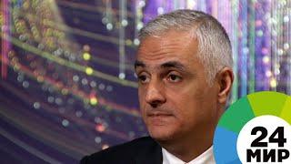 Вице-премьер Армении предположил переход к единой валюте ЕАЭС - МИР 24