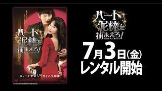 愛するほどに キケンな二人― チュウォン × キム・アジュン共演のロマン...