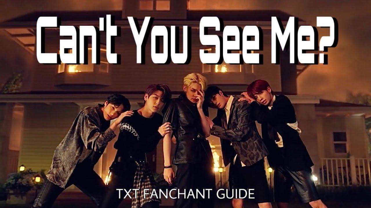 [FANCHANT/응원범] TXT (투모로우바이투게더) - '세계가 불타버린 밤, 우린... (Can't You See Me?)'  Lyrics
