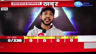 D-Pyrets Crew in National news Zee Media | inspiring story