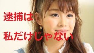 【暴露】高部あいを取り巻く芸能人のイニシャルは 高部あい 動画 23