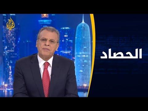 ???? الحصاد - #اليمن.. المهرة وعيون الرياض  - نشر قبل 5 ساعة