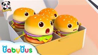 四個大漢堡的冒險,快來一起幫助漢堡回家 | 美食兒歌 | 童謠 | 動畫 | 卡通 | 寶寶巴士 | 奇奇 | 妙妙