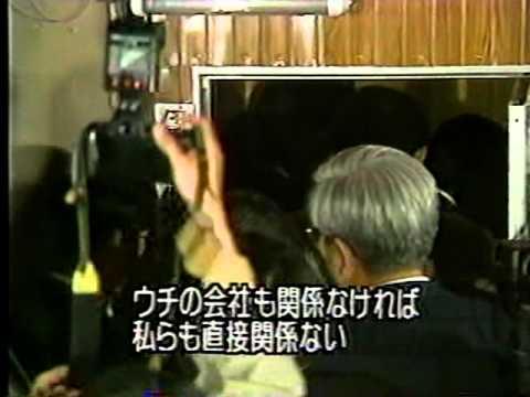 村井秀夫刺殺の瞬間 刺殺事件の真相「あるひとがお前を期待している」