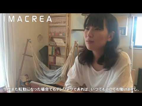 IMACREA Promotion Movie 2017