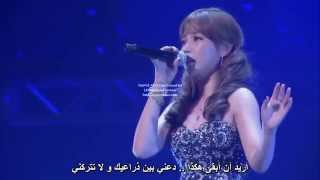 [Arabic Sub] T-ara Soyeon Love Poem