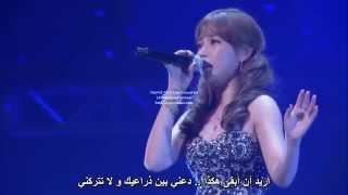 [Arabic Sub] T-ara Soyeon Love Poem