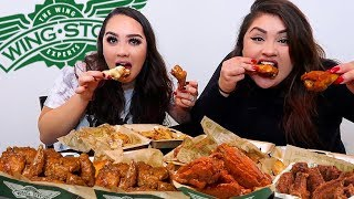 Wing Stop Mukbang With Special Guest