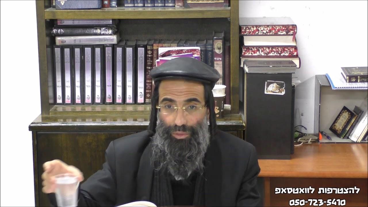הרב חיים אלוש   שובה ישראל   אשקלון 14 01 19