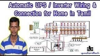How To Do Easy way Inverter Wiring for your Home in Tamil |Part-2 | UPS wiring | yuvatamiltech