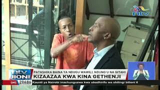 Mbunge wa zamani na nduguye wazozania umiliki wa nyumba
