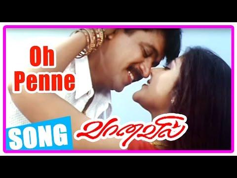 Vaanavil Tamil movie  Songs  Oh Penne song  Abhirami falls for Arjun  Prakash Raj feels jealous