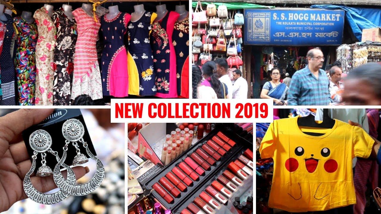 New Market Vlog 2019 Kolkata Esplanade Cheapest Flea Market For Street Shopping Price Included Youtube