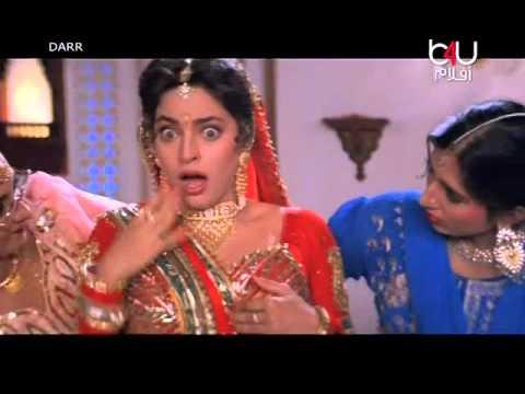 اغنية هندية Meri Maa Ne Laga Diye - ( مترجمة  )  من فيلم الهندي DARR