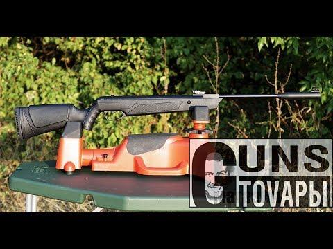 Пневматична гвинтівка Ekol Ultimate ES450 з газовою пружиною