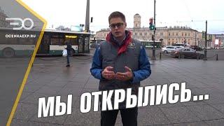 Смотреть видео Приемка квартир в Санкт-Петербурге | Приемка квартиры в ПИК  | Строительная экспертиза в Спб онлайн