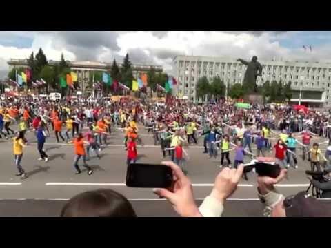 Видео, Флешмоб в Кемерове 12 июня 2013 г