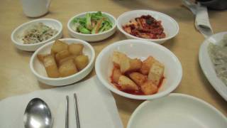 Seoul Doogbaegi Korean Restaurant On Kingsway, Vancouver Bc Canada