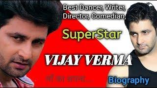 Vijay Verma The Haryanvi Rook Star Biography Lifestyle Struggle Vijay Verma Biography By SKB