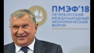 Как крупнейшие компании России пережили санкции. Forbes, США.