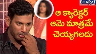 ఆ క్యారెక్టర్ ఆమె మాత్రమే చెయ్యగలదు - Actor Vishal || Pandem Kodi 2 Team Interview