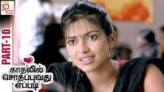 Kadhalil Sodhappuvadhu Yeppadi Tamil Movie HD | Part 10 | Siddharth | Amala Paul | Thamizh Padam