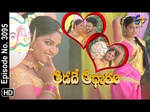 Aadade Aadharam   15th June 2019   Full Episode No 3095   ETV Telugu
