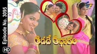 Aadade Aadharam | 15th June 2019 | Full Episode No 3095 | ETV Telugu