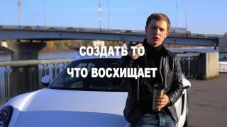 В 20 лет - 1 миллион рублей в месяц на тортиках. | Бизнес Молодость