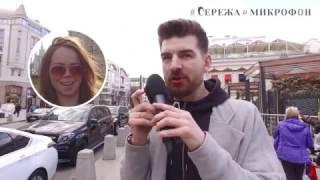 МЕЧТА: Сережа и микрофон #6